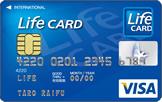 LIFEカード