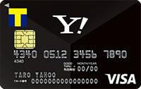 ヤフーETCカード申込み